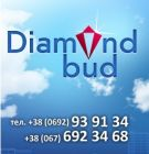 Diamond Bud / Владимир